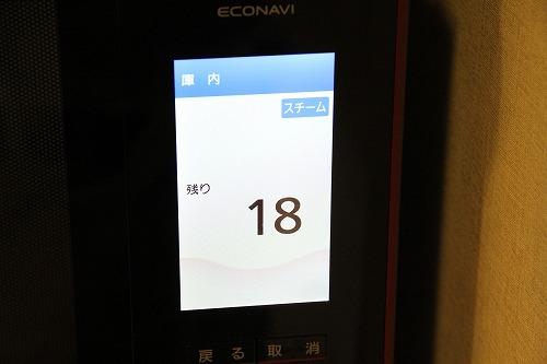 IMG_0914
